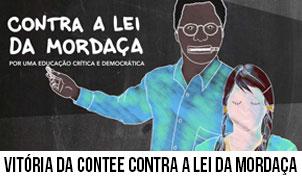 LEI-DA-MORDACA