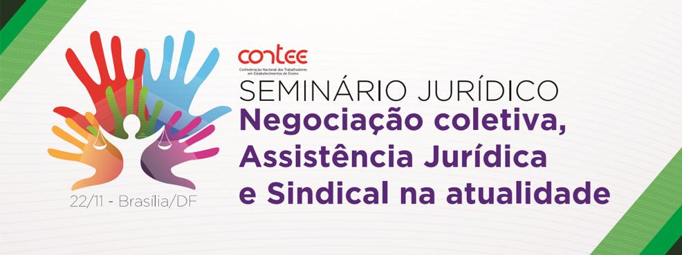 seminario_estrategias